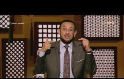 الشيخ رمضان عبدالمعز: أربعة من كانوا فيه ربح