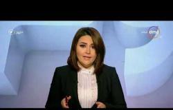 برنامج اليوم - مع الإعلامية سارة حازم وعمرو خليل - حلقة الأحد 17 فبراير 2019 ( الحلقة الكاملة )