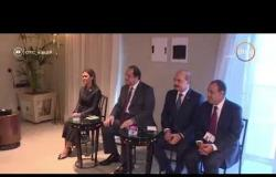 مساء dmc - الرئيس السيسي يعود إلى القاهرة بعد زيارة إلى ألمانيا استغرفت 3 أيام