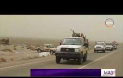 الأخبار - الحكومة اليمنية تدعو المجتمع الدولي إلى الضغط على الحوثيين لفك الحصار على منطقة حجور