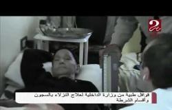 قوافل طبية من وزارة الداخلية لعلاج النزلاء بالسجون وأقسام الشرطة