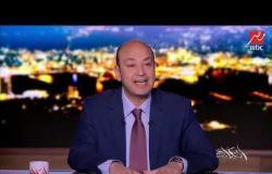 عمرو أديب: سعيد بتطوير محطة مترو المرج الجديدة كدة المواطن هيفهم يعني إصلاح اقتصادي