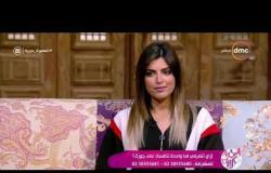 السفيرة عزيزة - اخصائي علاقات أسرية/ مي الكموني - إزاي تتصرفي مع واحده بتنافسك على جوزك ؟!!