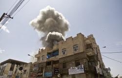 """اليمن... مقتل 20 من """"أنصار الله"""" بغارات لطيران التحالف"""