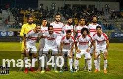 الزمالك يغرد في صدارة الدوري المصري برصيد 51 نقطة