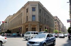 وزير: مصر تبدأ تلقي العروض في طرح سندات دولارية اليوم