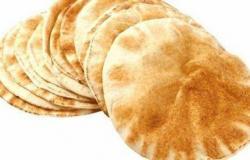 تحديد موعد استقبال طلبـات دعم الخبز