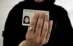 بالصورة... أول رخصة قيادة سعودية صدرت قبل تأسيس المملكة