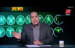 """مهيب عبد الهادي : أى مباراة فى ملعب الجونة نتيجتها تعتمد على """"الهوا مع مين"""""""