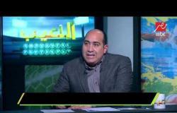 إسماعيل يوسف يرد بقوة على سؤال مهيب عبد الهادي حول مؤجلات الزمالك