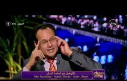 """مساء dmc - حسام فاروق: لابد من وجود إعلام مهني دقيق يرد بالحقائق ويبعد عن """" السب والقذف """""""