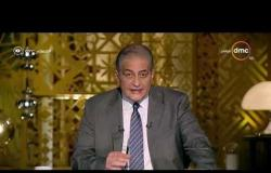 مساء dmc - بنك التنمية الأفريقي: مصر حققت نجاح في مجالات الطاقة والغذاء والصناعة وتحسين حياة المواطن