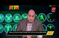 الزمالك يفاوض إسلام جابر عبر وسطاء