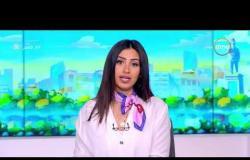 8 الصبح - الأمم المتحدة : ندعم جهود مصر في مواجهة الإرهاب