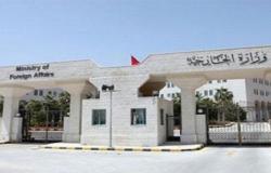 إيران تفرج عن الأردنيين الثلاثة المحتجزين لديها