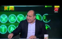 إيهاب الخطيب : الأهلى سيكون أقوي الفترة المقبلة بعودة المصابين