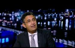 """مساء dmc - حوار هام حول ملف مبادرة """"وظيفة تك"""" مع الإعلامي أسامة كمال"""