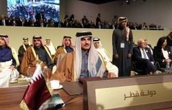 قطر تكشف سبب مقاطعة أميرها للقمة العربية الأوروبية في مصر