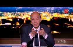"""عمرو أديب: 4 ملايين جنيه حصيلة حملة تبرعات """"الحكاية"""" لصالح ضحايا حادث محطة مصر"""
