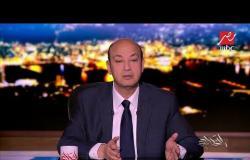 عمرو أديب: النائب العام يجب أن يبلغنا ما حدث بالضبط  فى حادثة محطة مصر