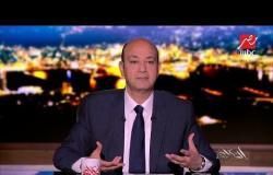"""د. هبة السويدي توضح دور مؤسسة """"أهل مصر لعلاج الحروق"""" في علاج مصابي """"محطة مصر"""""""
