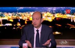 """عمرو اديب: يمكنكم التبرع لضحايا قطار محطة مصر من خلال """"مصر الخير"""" على الأرقام التالية"""