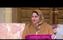 السفيرة عزيزة - شيرين كمال - تحكي تجربتها في الزواج من ( طبيب عيون )