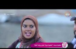 السفيرة عزيزة - مغامرة جديدة .. ( رضوى حسن تمارس رياضة كاياك )