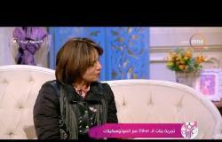 السفيرة عزيزة - شيرين الحسيني - تتحدث عن المخاطر التي تواجههم أثناء رحلاتهم بالموتوسيكلات