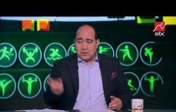 إبراهيم سعيد: بعض الأحيان كنت أهرب من مباريات إفريقيا مع الزمالك خارج مصر