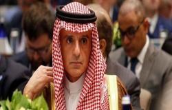 الجبير: حل أزمة سوريا يعني انسحاب إيران وميليشياتها