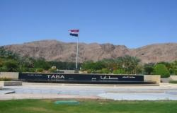 19 مارس ذكرى استرداد طابا.. يوم لن ينساه التاريخ والمصريون