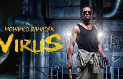 بعد 24 ساعة.. محمد رمضان الأعلى مشاهدة على اليوتيوب بـ«فيرس»