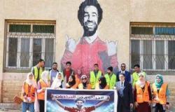 """صور.. مسيرة """"أنت أقوى من المخدرات"""" تطوف شوارع قرية محمد صلاح بالغربية"""