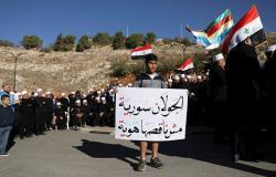 هيئة التفاوض السورية تدين تصريحات ترامب بشأن مرتفعات الجولان