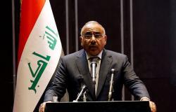 عادل عبد المهدي من القاهرة: الإرهاب فكر ممنهج ويجب القضاء عليه وتجفيف منابعه