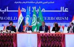 بحضور 21 دولة عربية وأفريقية... إعلان نتائج مؤتمر مكافحة الإرهاب في العراق