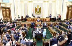 البرلمان يوافق على تقرير لجنة الخطة حول الحساب الختامى لعام للسنة المالية