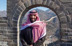 بعد غيابه عن جلسة قصر اليمامة... ولي العهد السعودي يلتقي وزير الدفاع الصيني