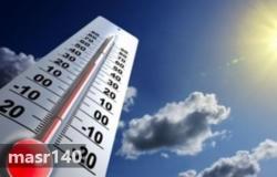 الأرصاد: طقس الغد لطيف على كافة الأنحاء ولكن يصاحبه عدد من الظواهر الجوية