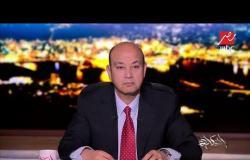 عمرو أديب تعليقا على جولة وزير النقل في الجيزة وبني سويف: معركة الوزير لتطوير السكك الحديد