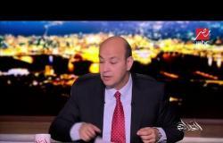 المالية الفرنسية تكشف: الدوحة ترسل 35 ألف يورو شهريا لـ حفيد حسن البنا