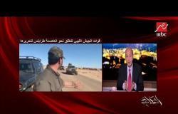 عمرو أديب:دول كثيرة لها مصالح في ليبيا