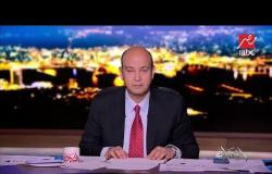 الناطق باسم القائد العام للقوات المسلحة الليبية يكشف للحكاية آخر تطورات عملية تحرير العاصمة طرابلس