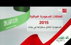 وزير التجارة والاستثمار السعودي ماجد عبد الله القصبي: الملك سلمان يهدي العراق مدينة رياضية