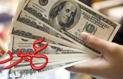 سعر الدولار اليوم الأحد 7 أبريل 2019 في البنوك والسوق السوداء