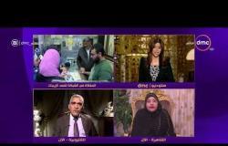 """مساء dmc - الخاطبة رضا جابر: """" التعنت """" في الشبكة يكون من أهل العروسة والمستقبل لا يؤمن بالأموال"""