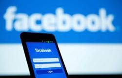 فيسبوك تطرح ميزات إضافية للحسابات التذكارية