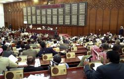 اليمن... مجلس النواب ينعقد خلال 48 ساعة في حضرموت لاختيار هيئة رئاسته