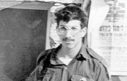 قتل قبل 37 عاما... وثائق جديدة حول رفات مجند إسرائيلي (بالفيديو)